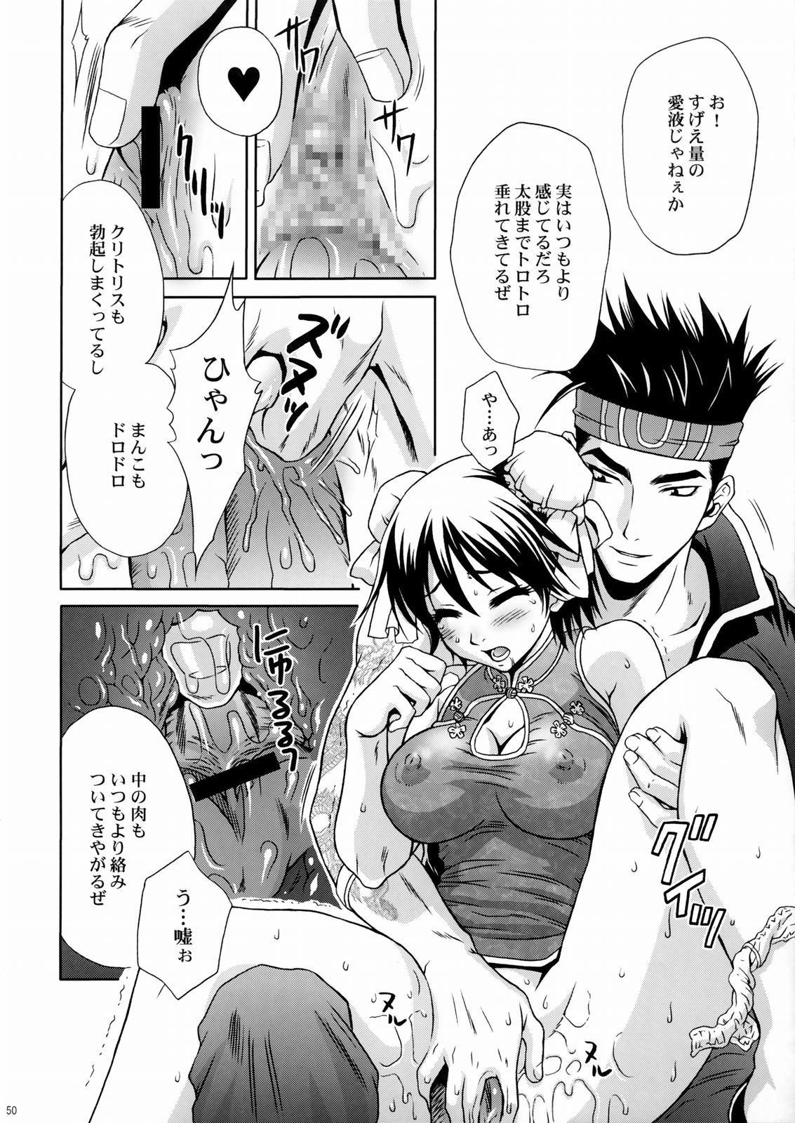 Rikuson-chan 48