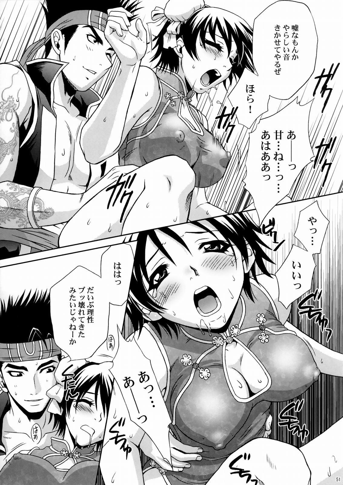 Rikuson-chan 49