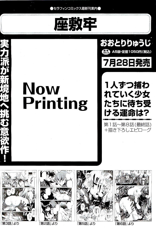 COMIC AUN 2009-08 Vol. 158 351