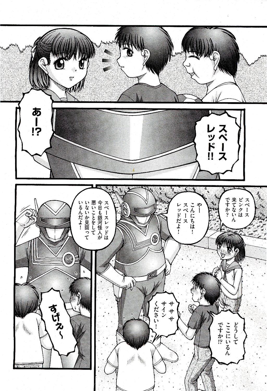 COMIC AUN 2009-08 Vol. 158 455