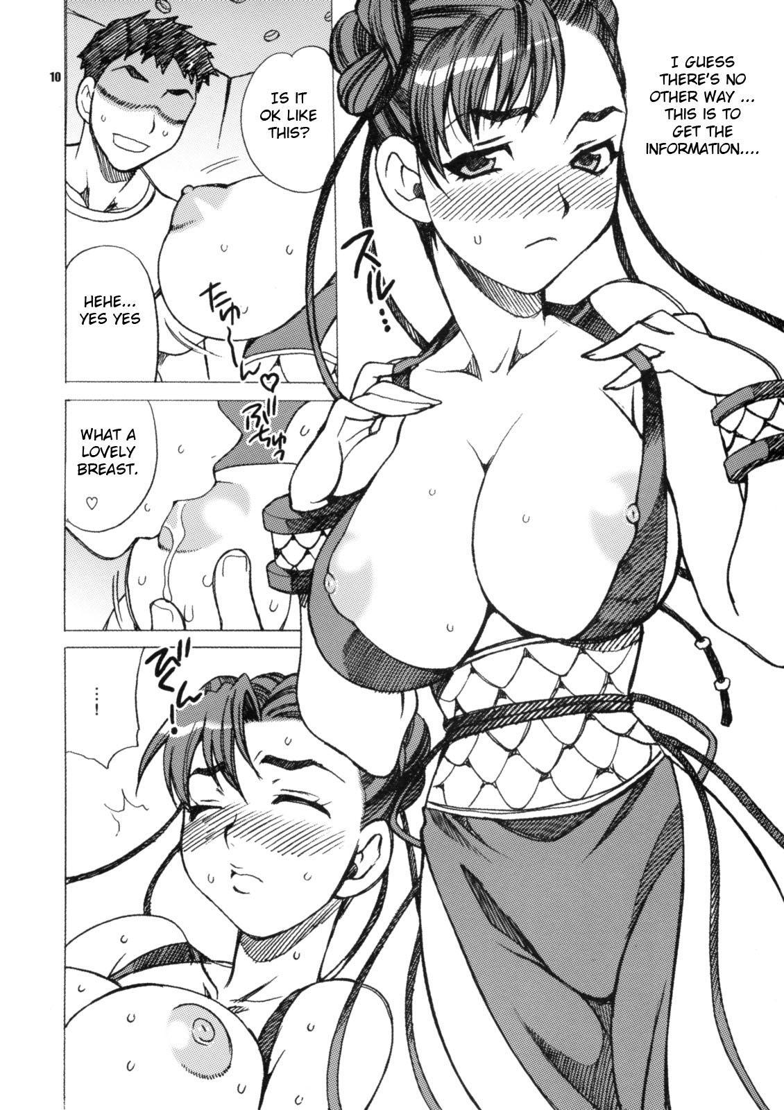 (C75) [Shallot Coco (Yukiyanagi)] Yukiyanagi no Hon 18 Chun-Li Keiji no Oppai Sousa | Detective Chun-Li's Boobie Investigation (Street Fighter) [English] [Hentai from Hell] 9