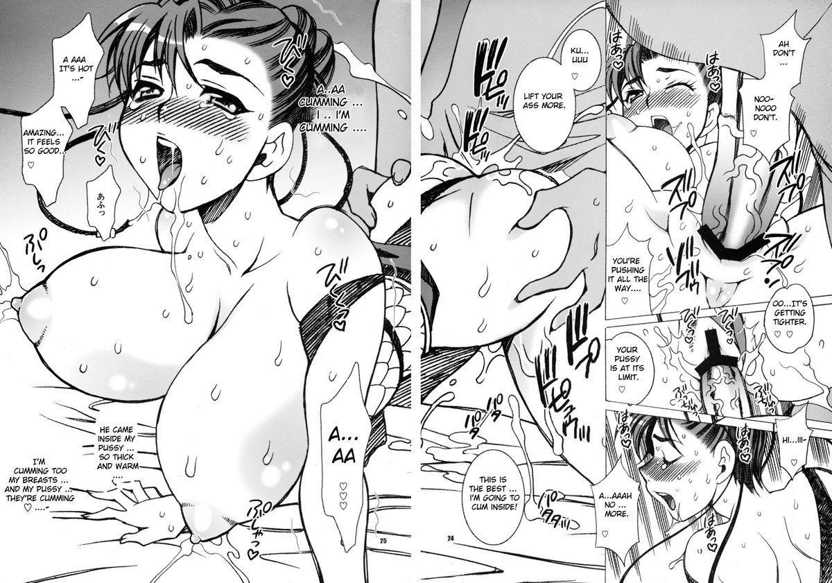 (C75) [Shallot Coco (Yukiyanagi)] Yukiyanagi no Hon 18 Chun-Li Keiji no Oppai Sousa | Detective Chun-Li's Boobie Investigation (Street Fighter) [English] [Hentai from Hell] 23