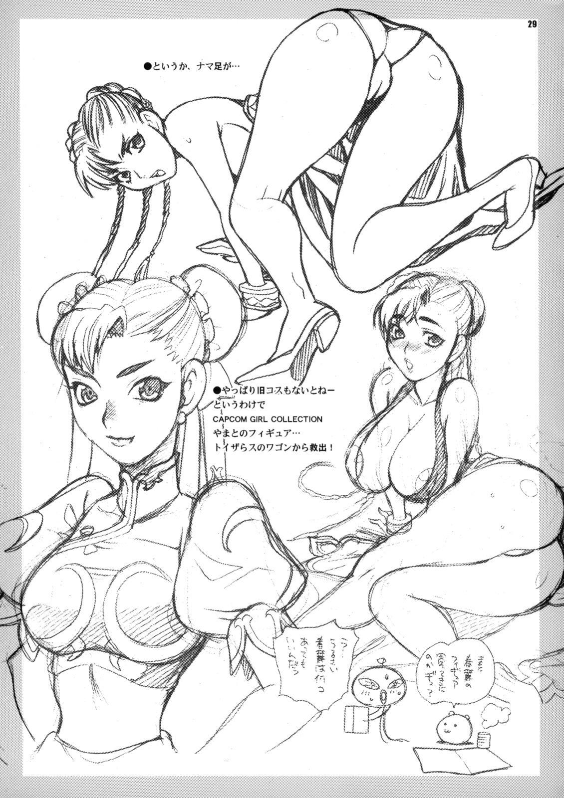 (C75) [Shallot Coco (Yukiyanagi)] Yukiyanagi no Hon 18 Chun-Li Keiji no Oppai Sousa | Detective Chun-Li's Boobie Investigation (Street Fighter) [English] [Hentai from Hell] 27