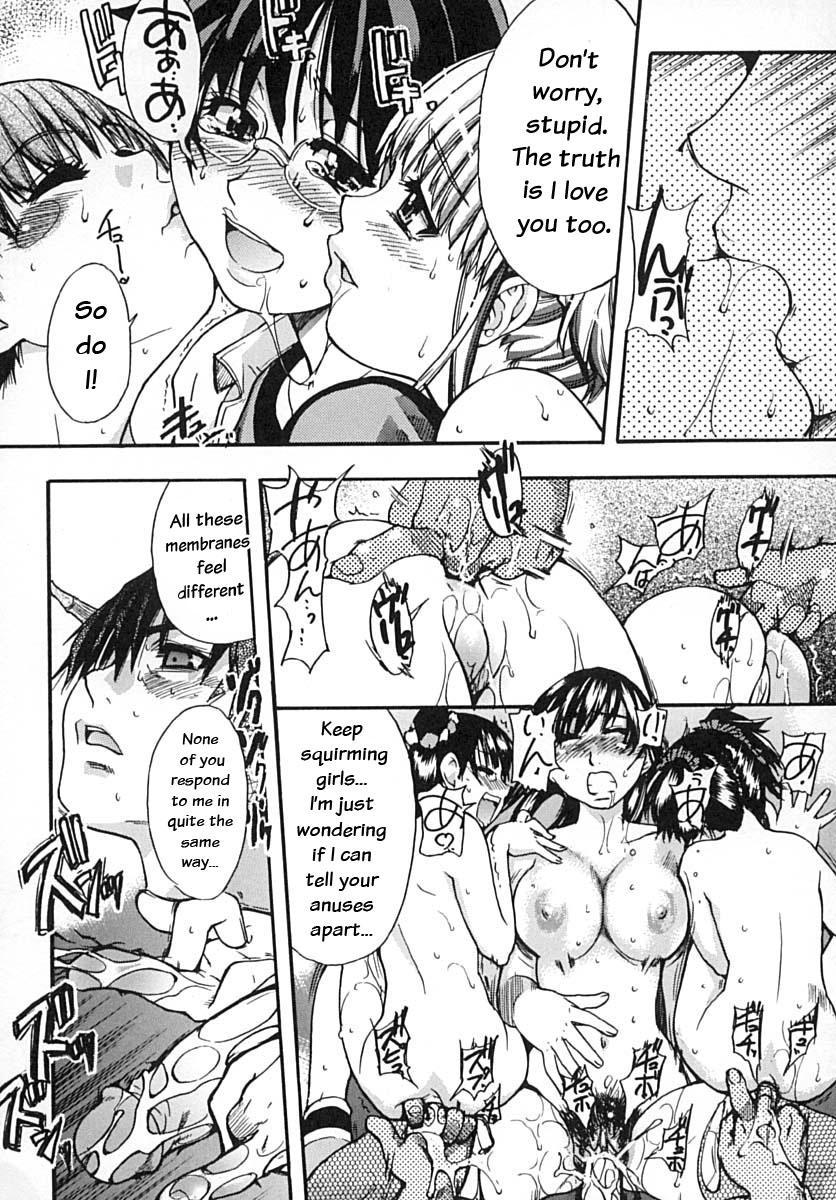 Shining Musume. 2. Second Paradise 170