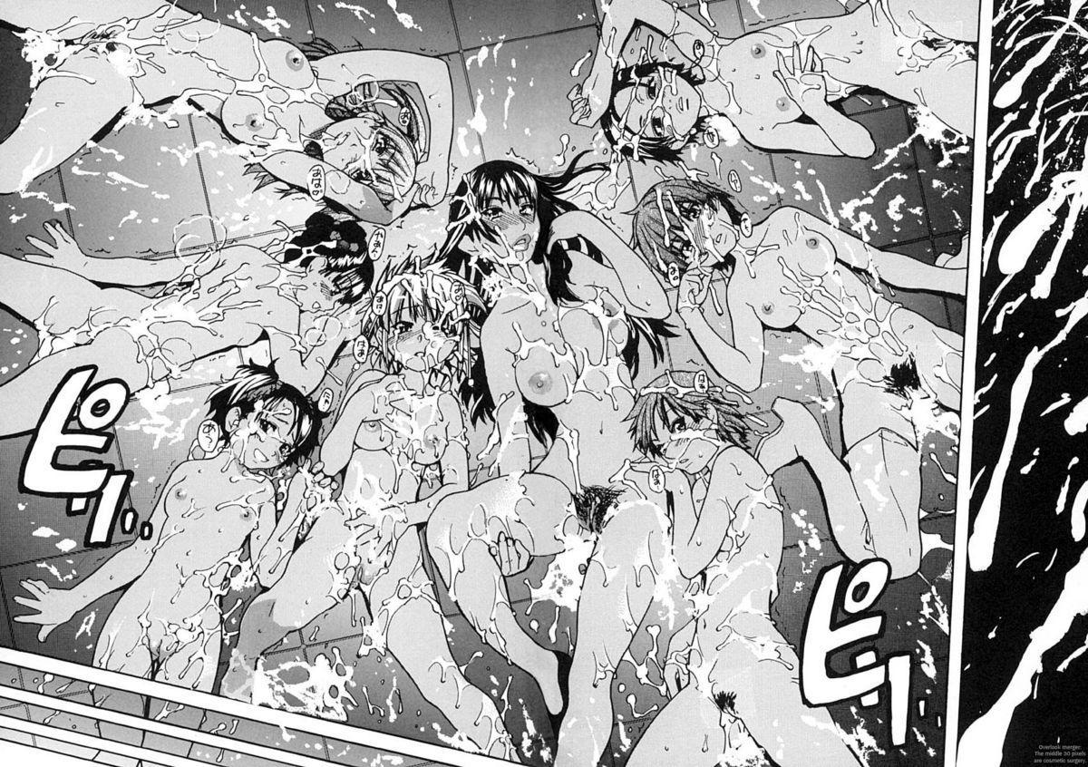 Shining Musume. 2. Second Paradise 178