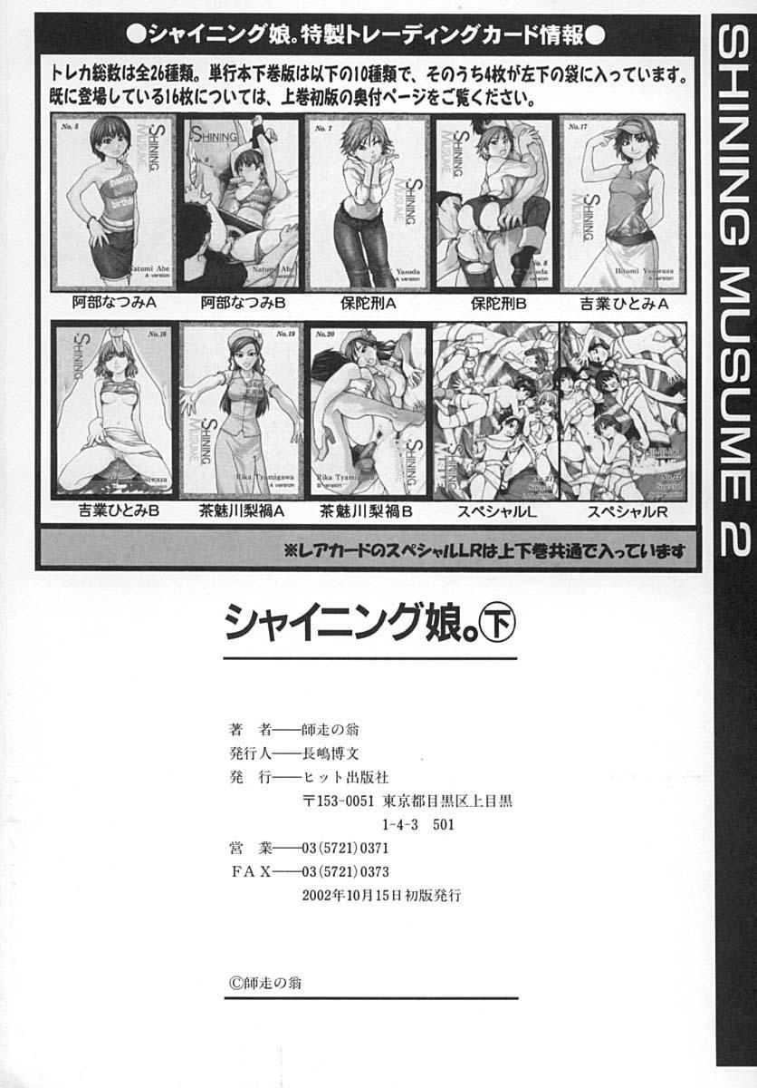 Shining Musume. 2. Second Paradise 216
