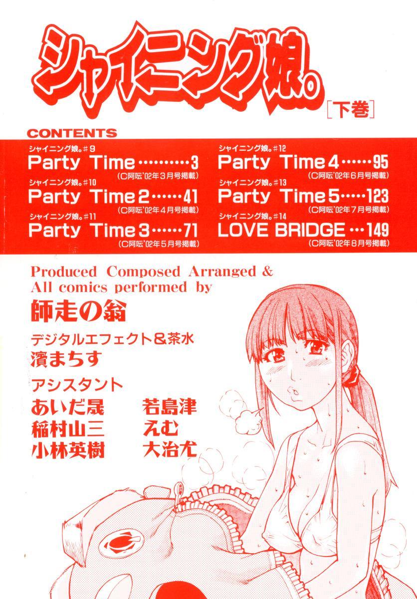 Shining Musume. 2. Second Paradise 5