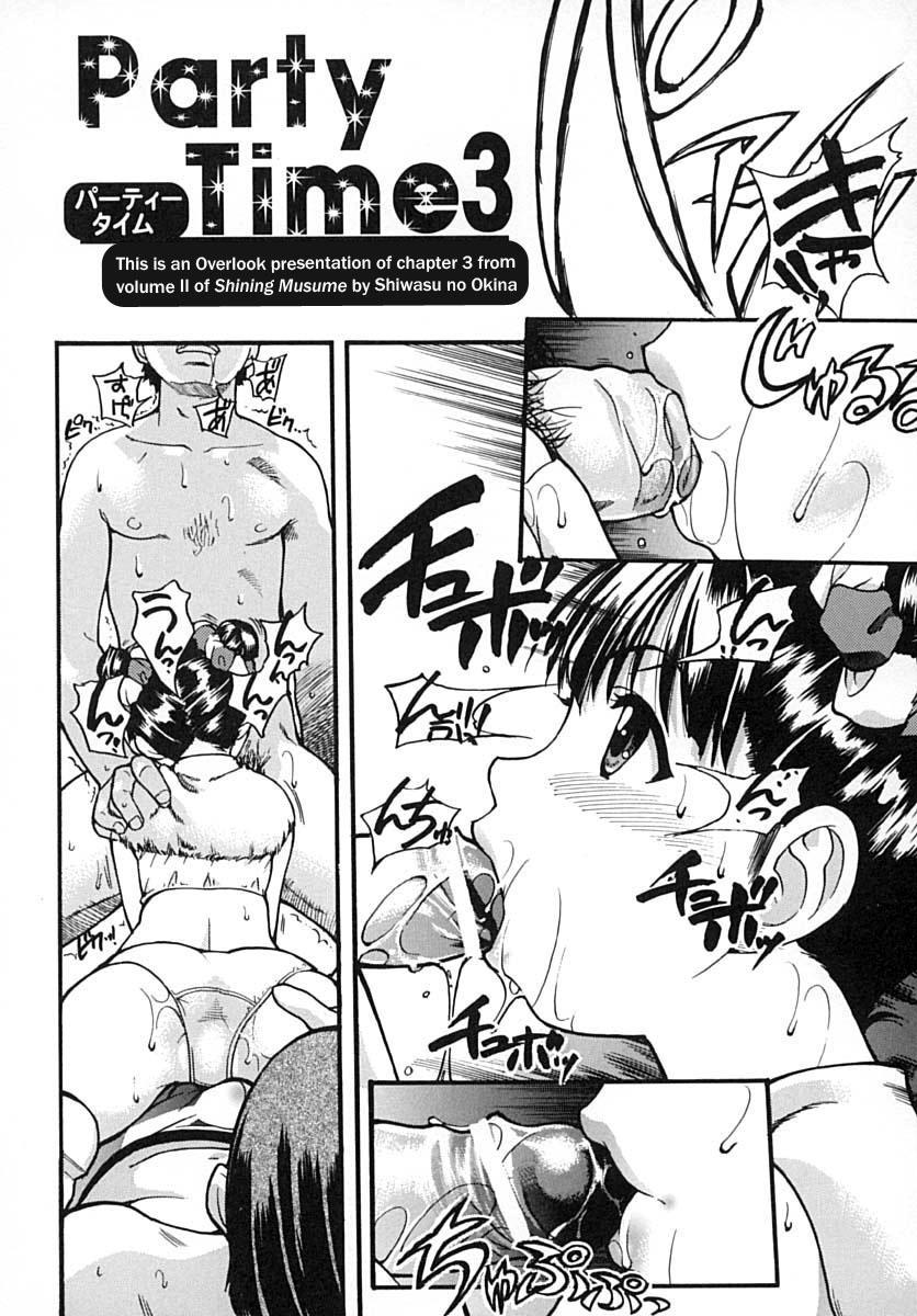 Shining Musume. 2. Second Paradise 74