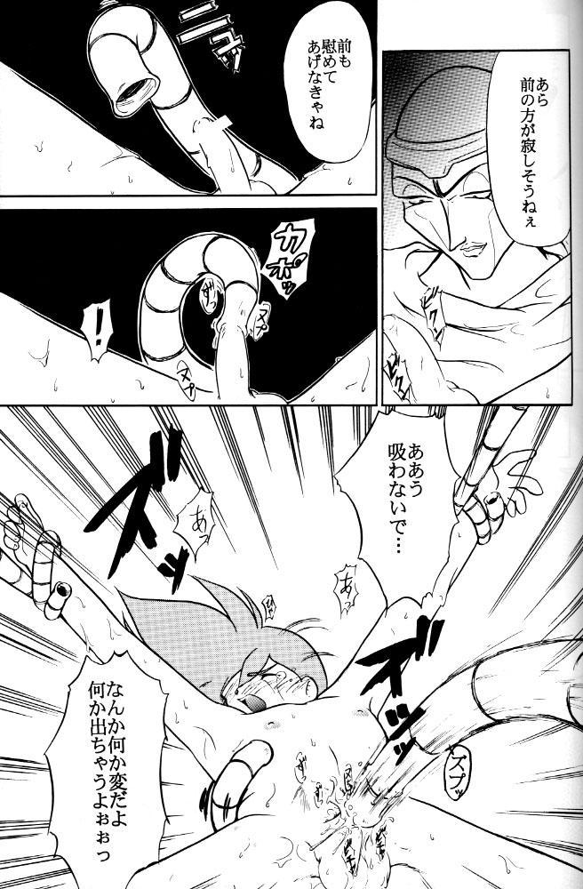 Wakuwaku Uchuu Shounen Dan!! 37