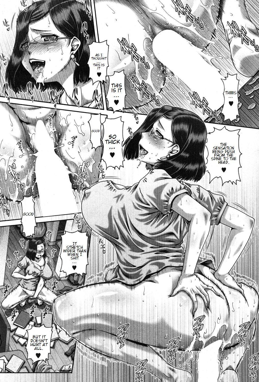 [TYPE.90] Bitch Dirty Sister ビッチな淫姉 [English] CH.1 10