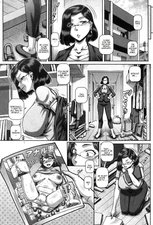 [TYPE.90] Bitch Dirty Sister ビッチな淫姉 [English] CH.1 1
