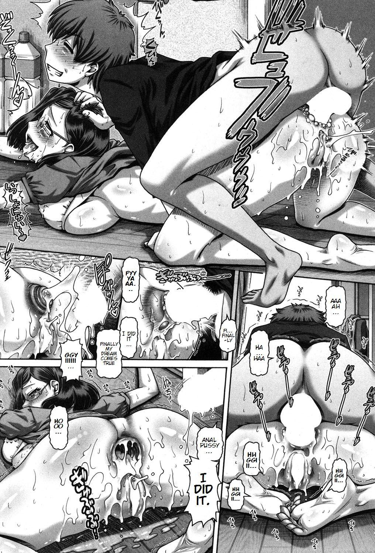 [TYPE.90] Bitch Dirty Sister ビッチな淫姉 [English] CH.1 19