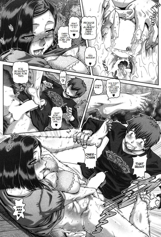 [TYPE.90] Bitch Dirty Sister ビッチな淫姉 [English] CH.1 21