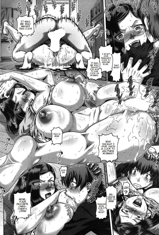[TYPE.90] Bitch Dirty Sister ビッチな淫姉 [English] CH.1 23