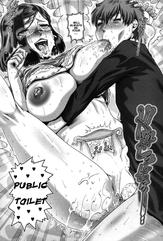 [TYPE.90] Bitch Dirty Sister ビッチな淫姉 [English] CH.1 25