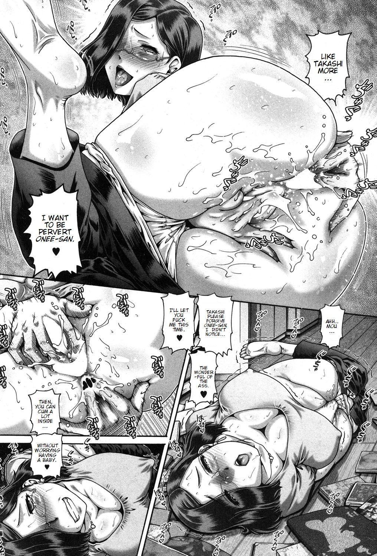 [TYPE.90] Bitch Dirty Sister ビッチな淫姉 [English] CH.1 6
