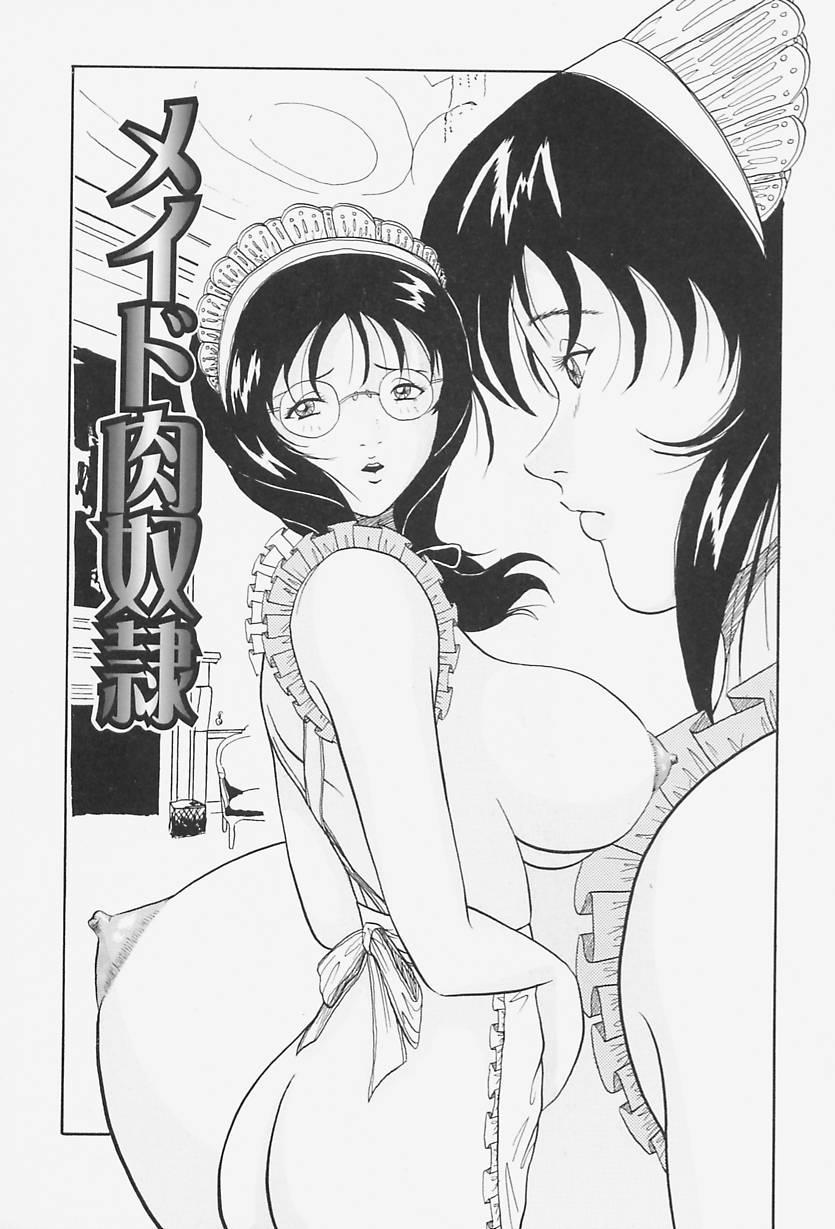 kyonyuu inngyaku gohoushi 102