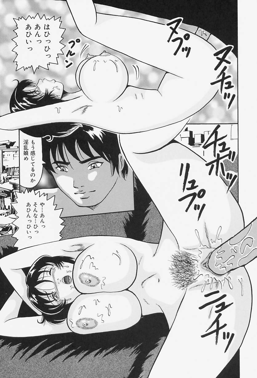 kyonyuu inngyaku gohoushi 130
