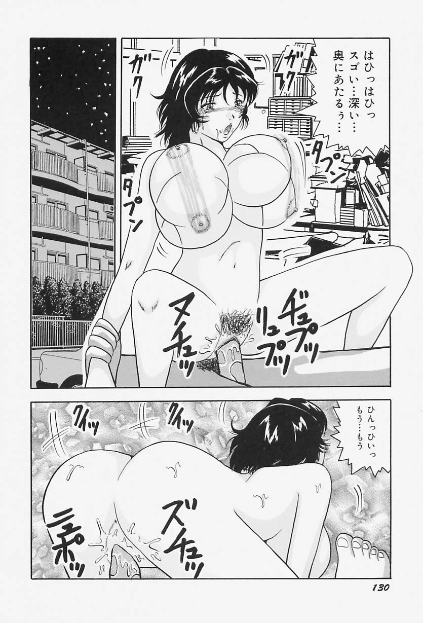 kyonyuu inngyaku gohoushi 133