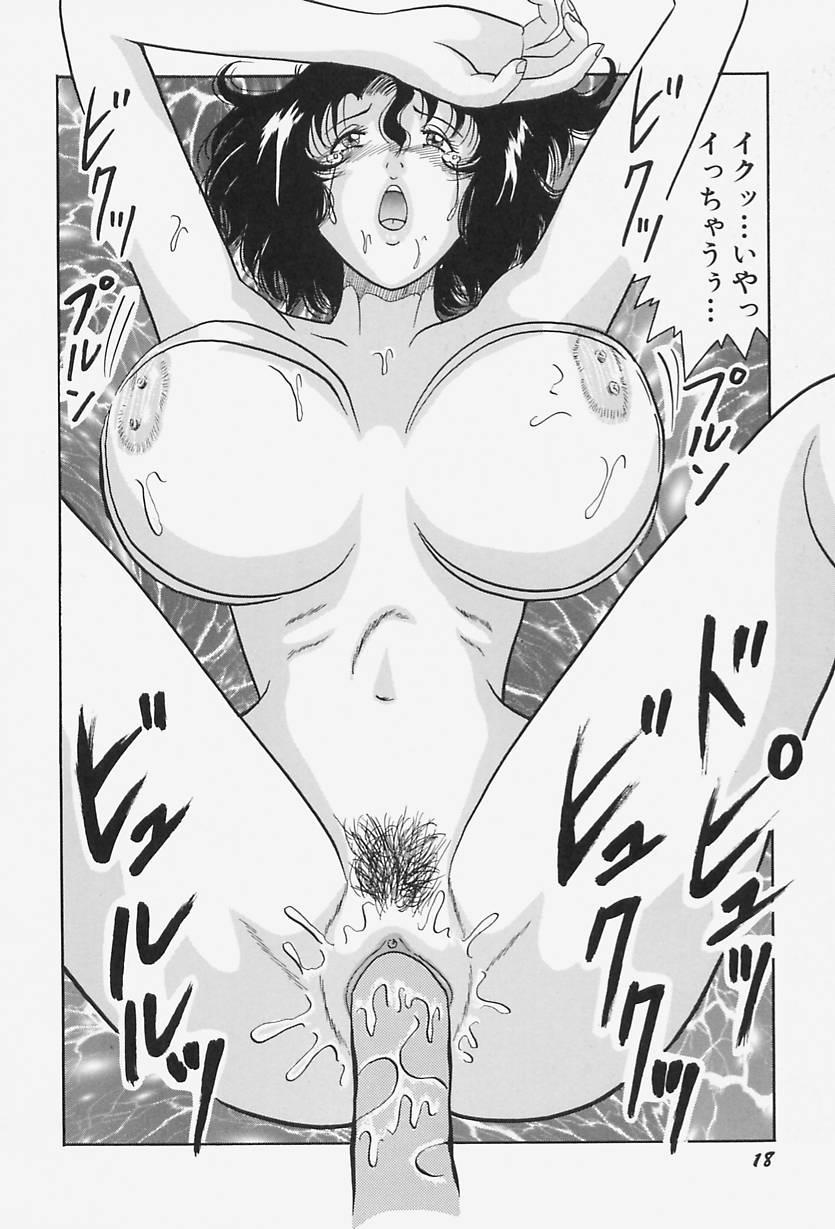 kyonyuu inngyaku gohoushi 21