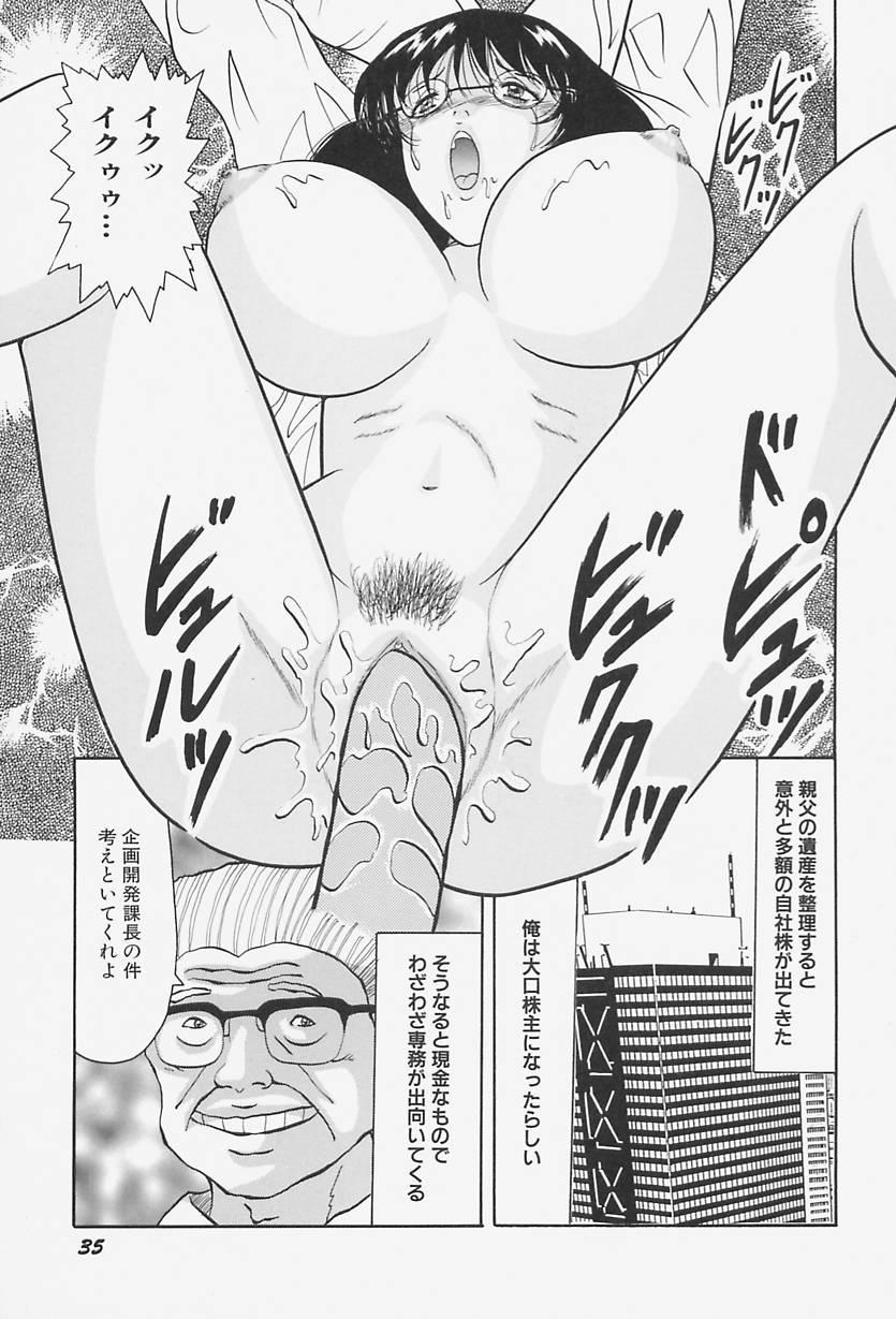 kyonyuu inngyaku gohoushi 38