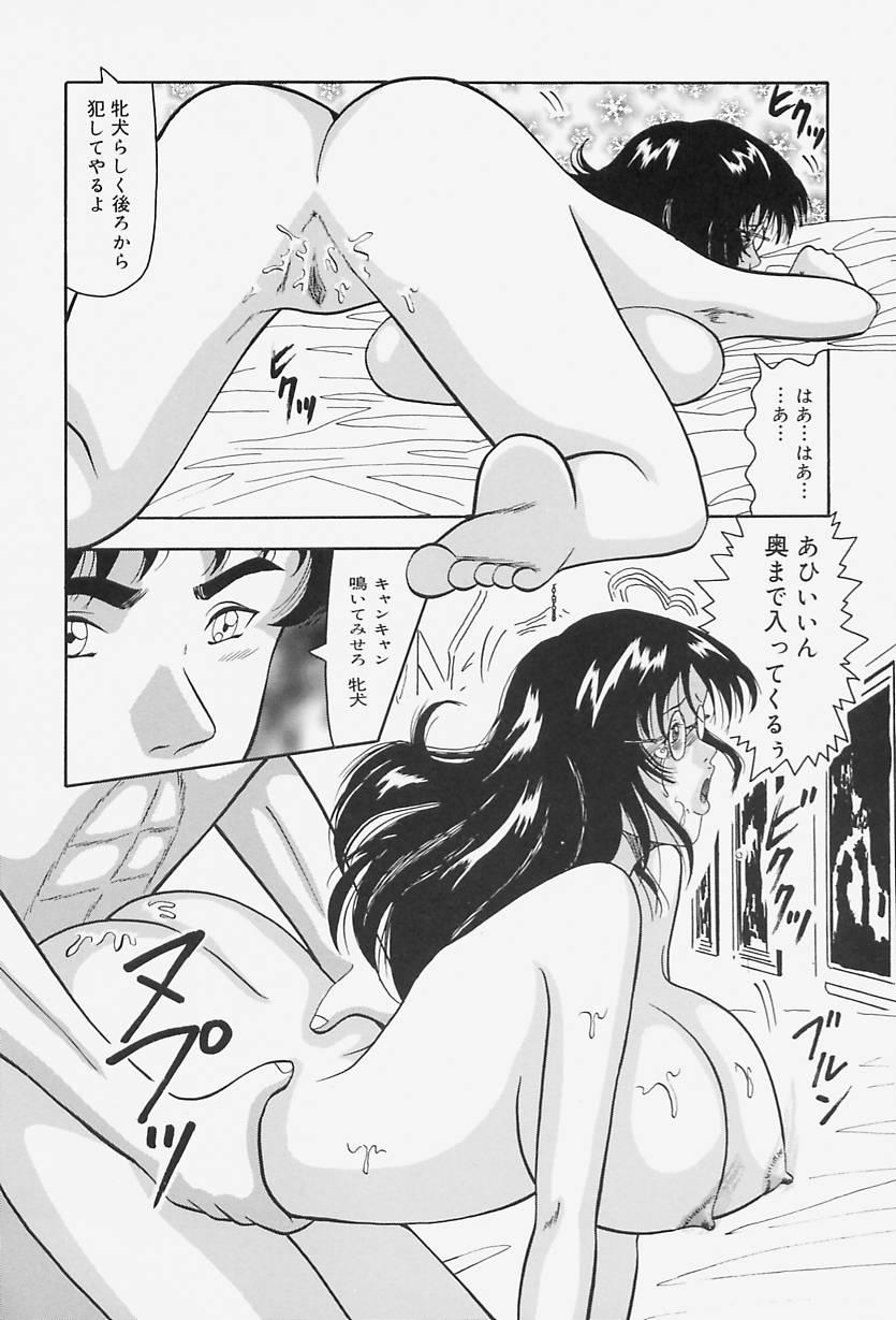 kyonyuu inngyaku gohoushi 67