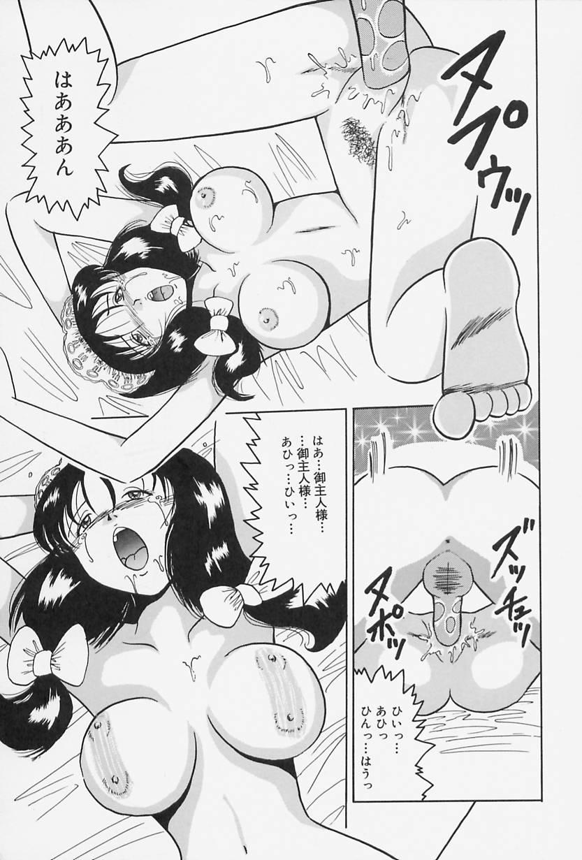Seifuku no Mama de Gohoushi 160
