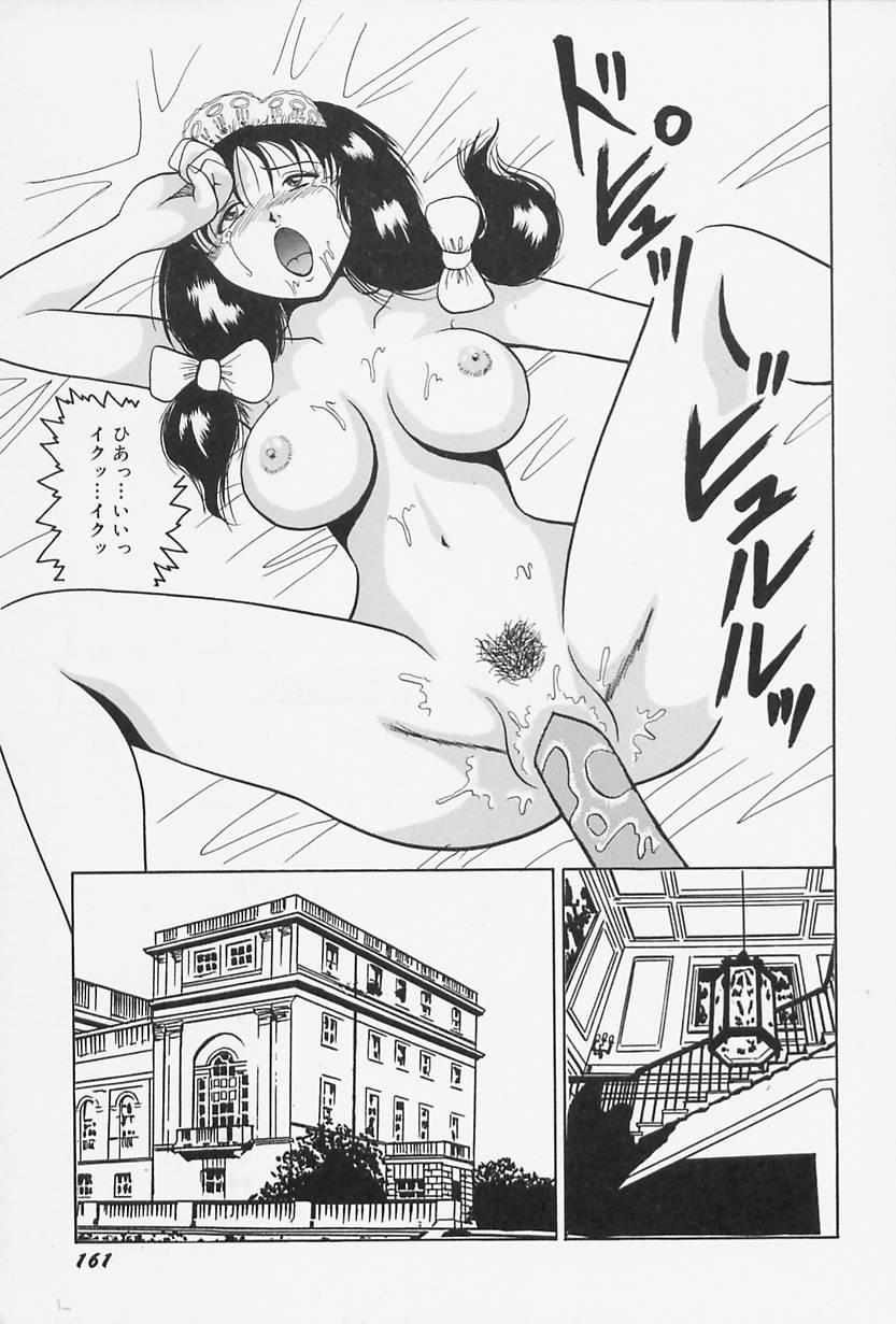 Seifuku no Mama de Gohoushi 164
