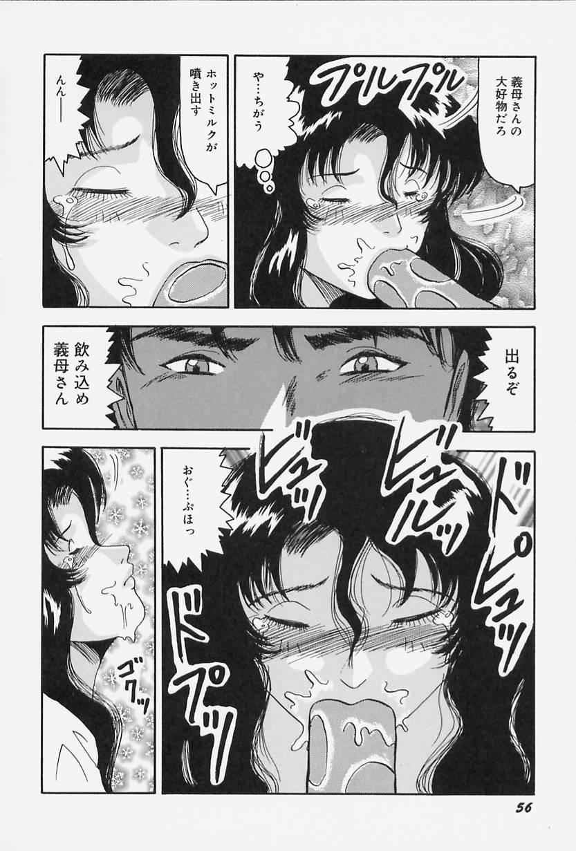 Seifuku no Mama de Gohoushi 59