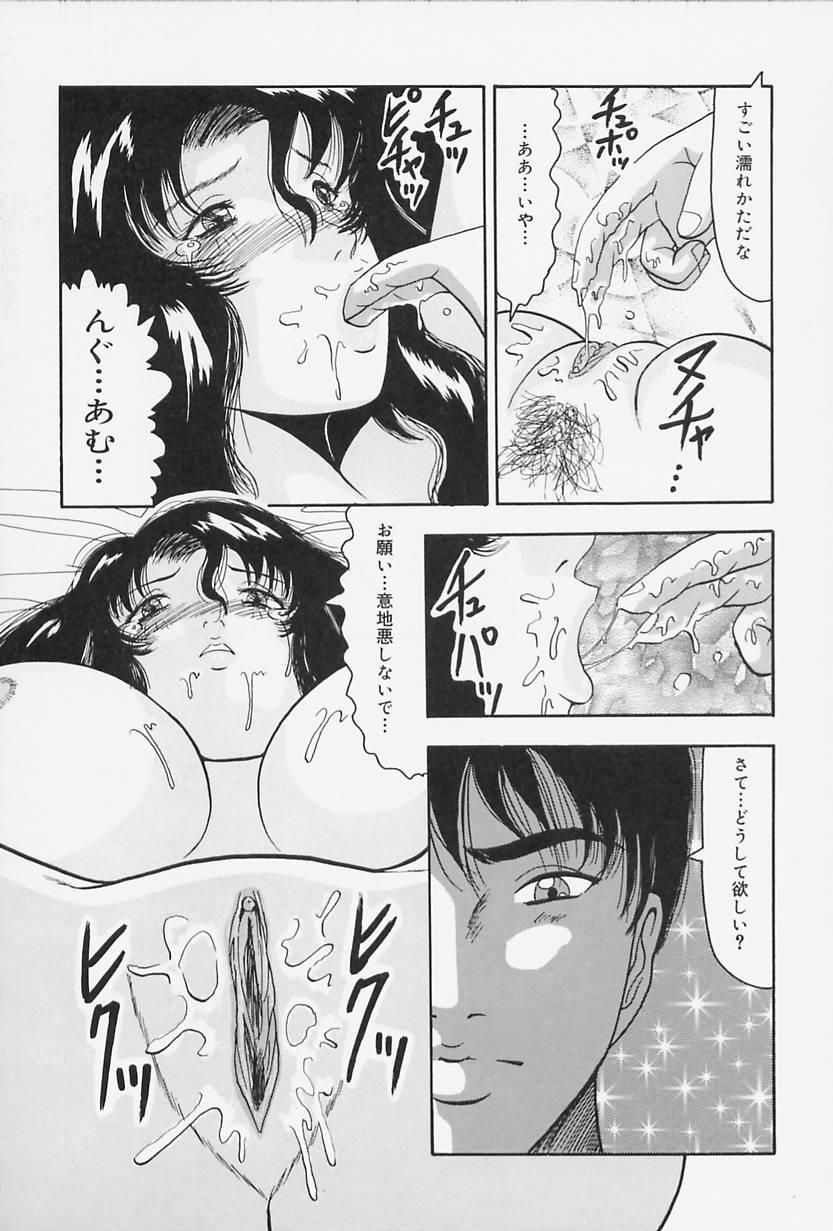 Seifuku no Mama de Gohoushi 62