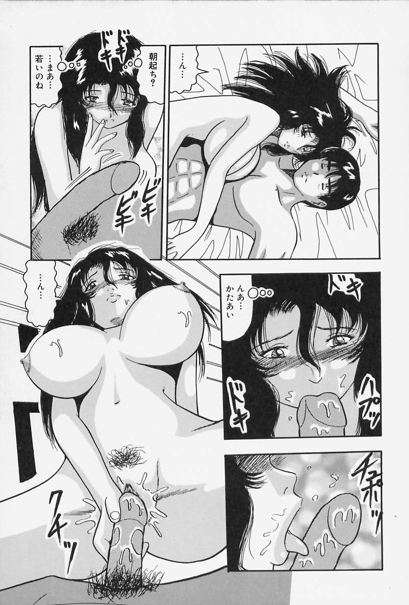 Seifuku no Mama de Gohoushi 68