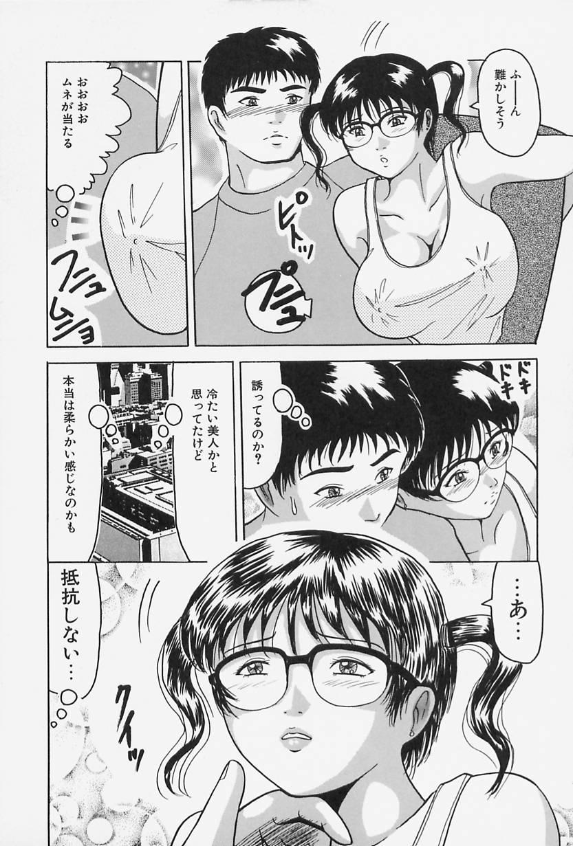 Seifuku no Mama de Gohoushi 75