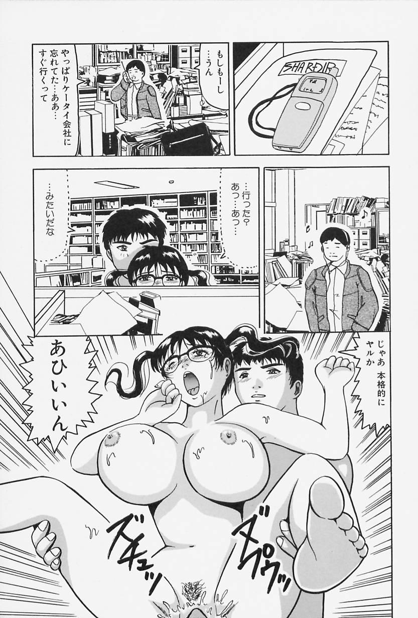 Seifuku no Mama de Gohoushi 82