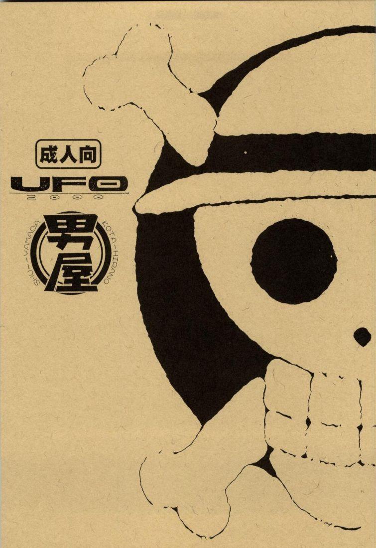 UFO 2000 Nana Koku-hime 0