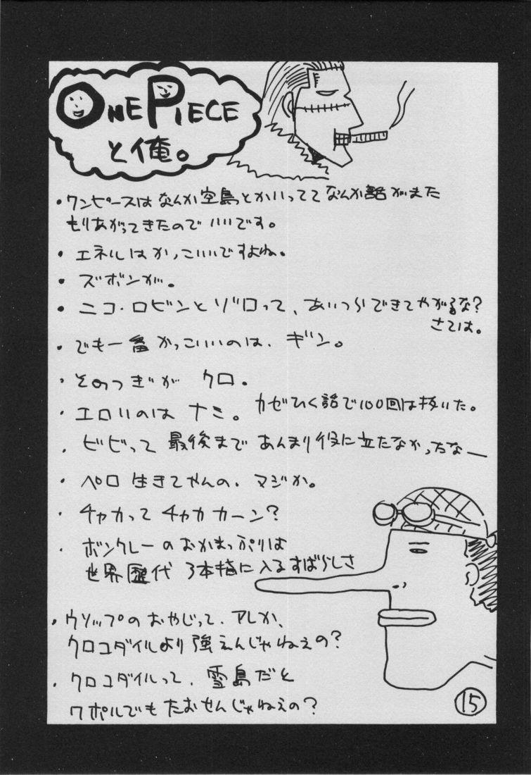 UFO 2000 Nana Koku-hime 12