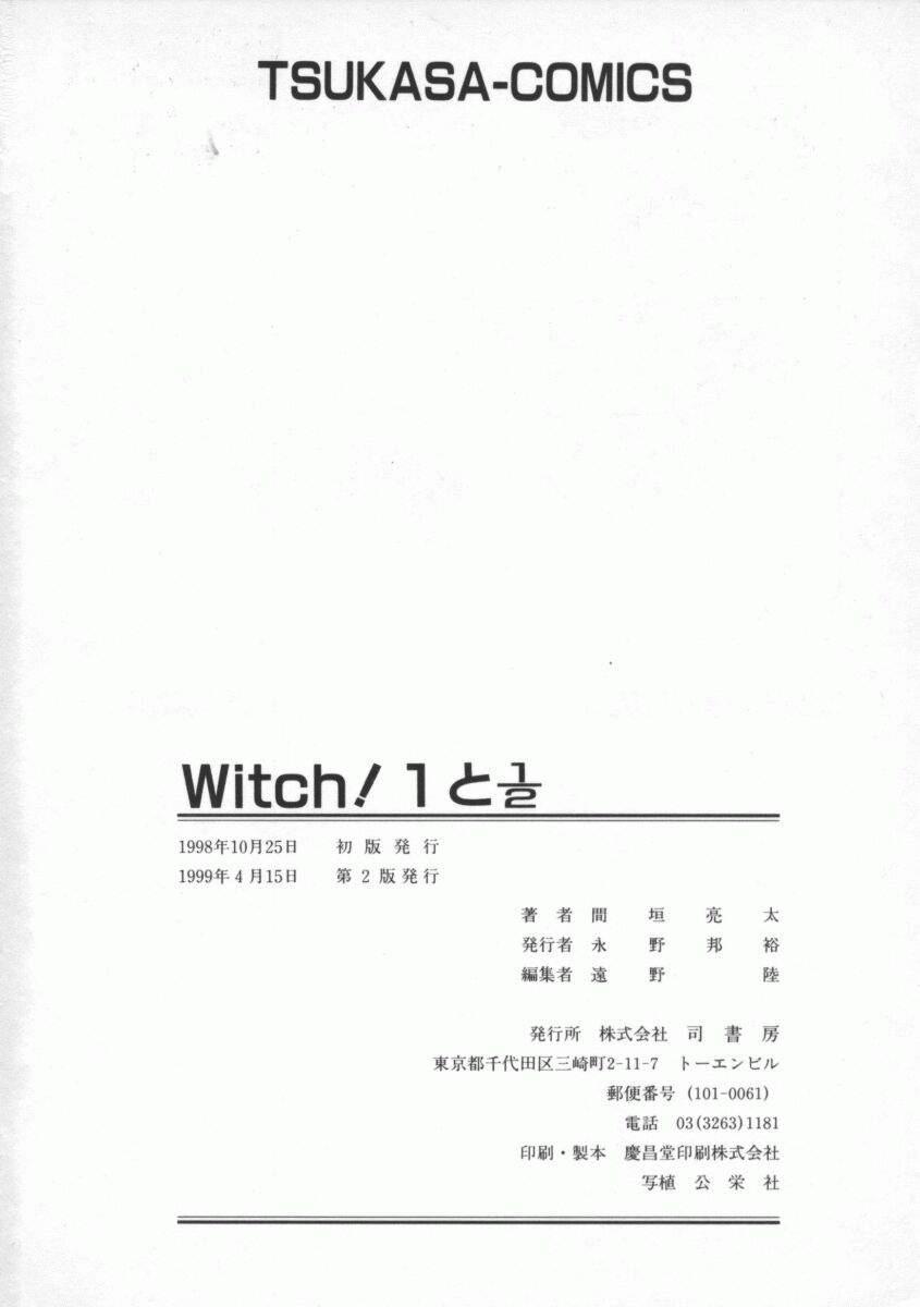 Witch 1 1/2 176