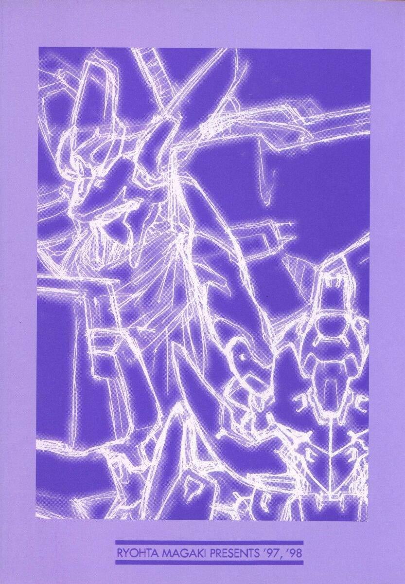 Witch 1 1/2 177