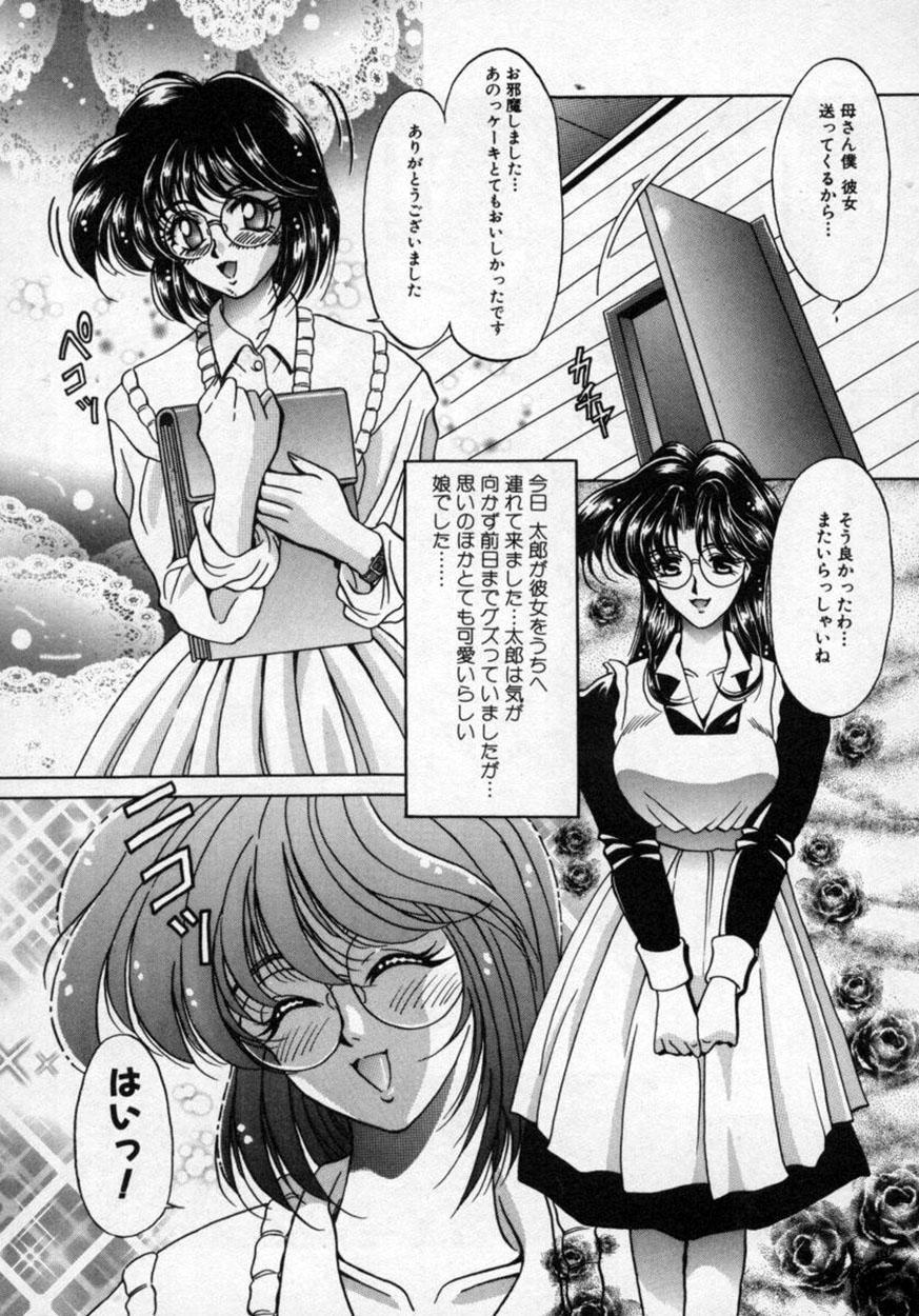 Hana no Kage   Shadow of Splendor 99