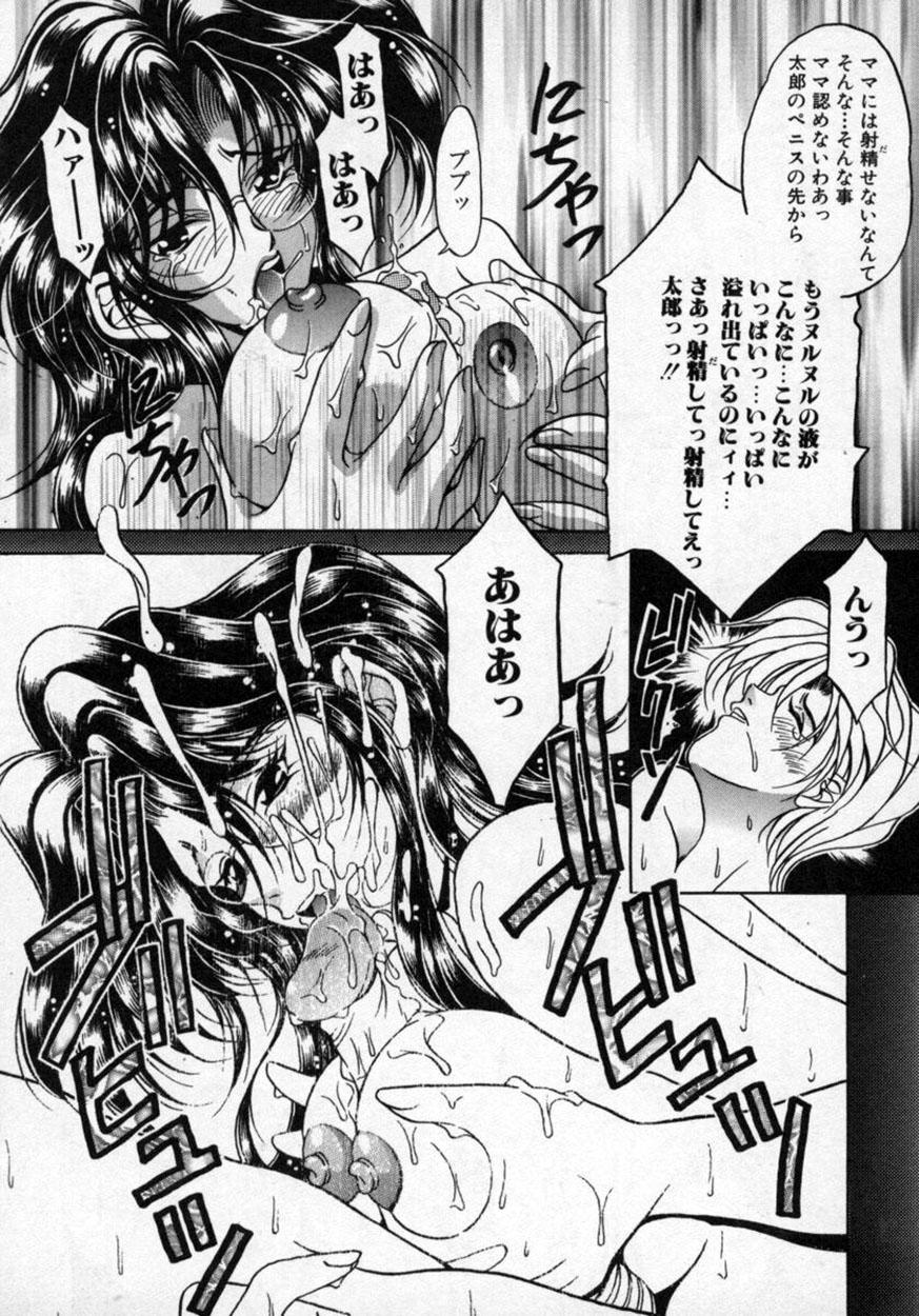 Hana no Kage   Shadow of Splendor 107