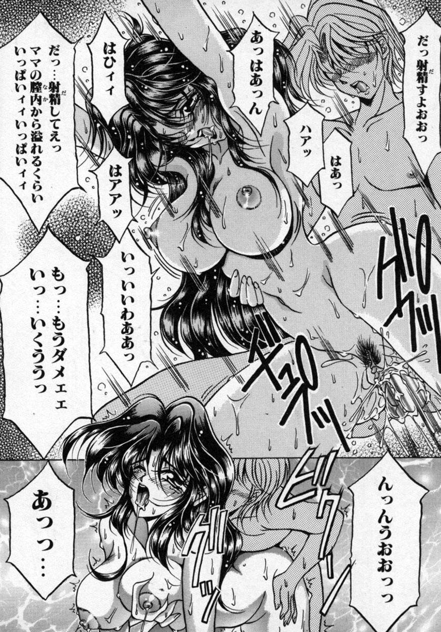 Hana no Kage   Shadow of Splendor 118