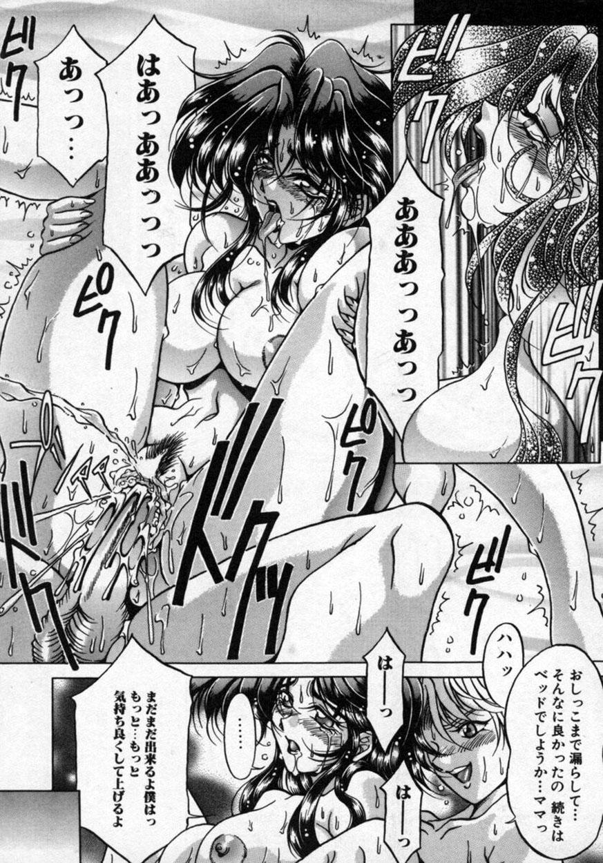 Hana no Kage   Shadow of Splendor 119