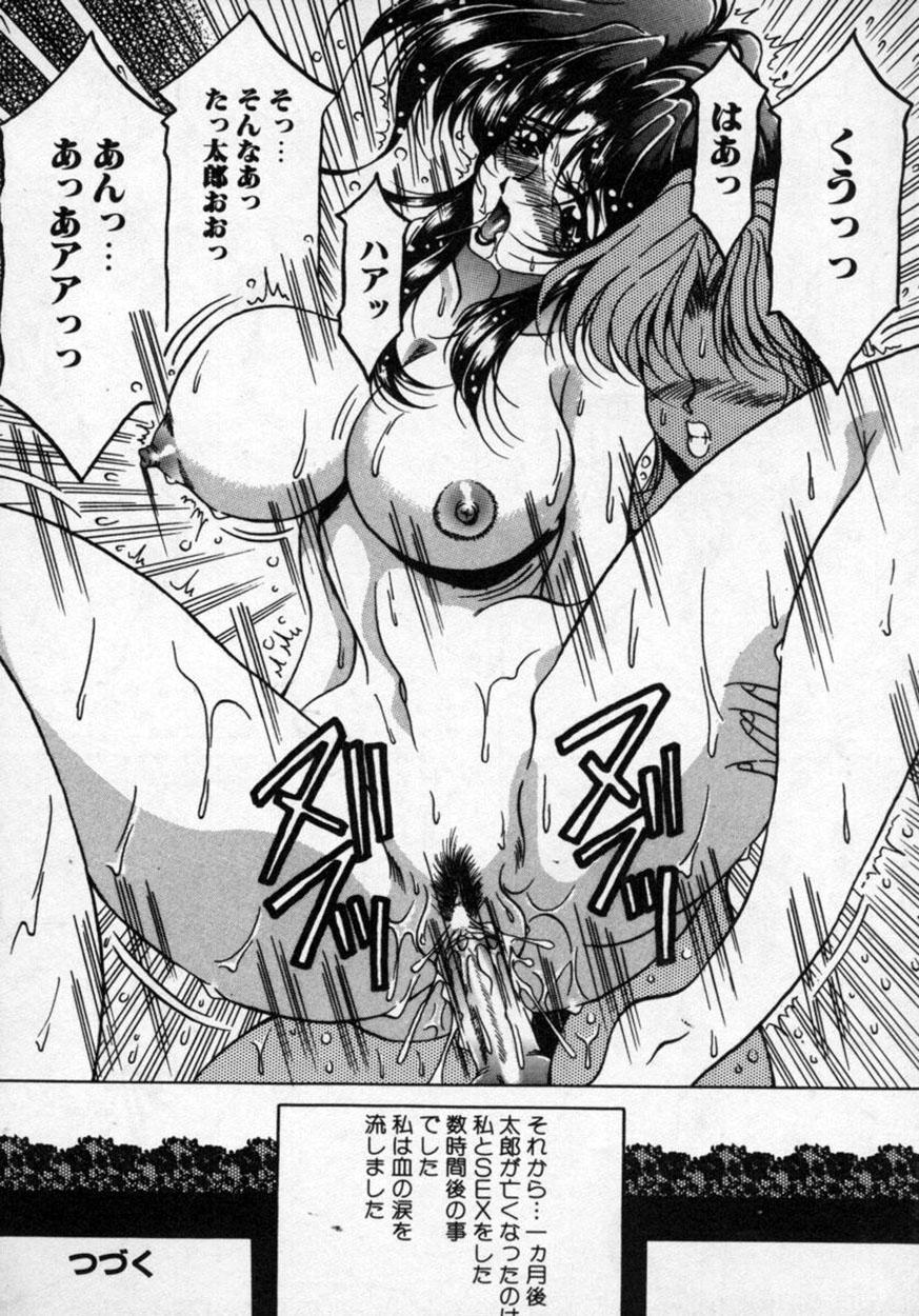 Hana no Kage   Shadow of Splendor 130