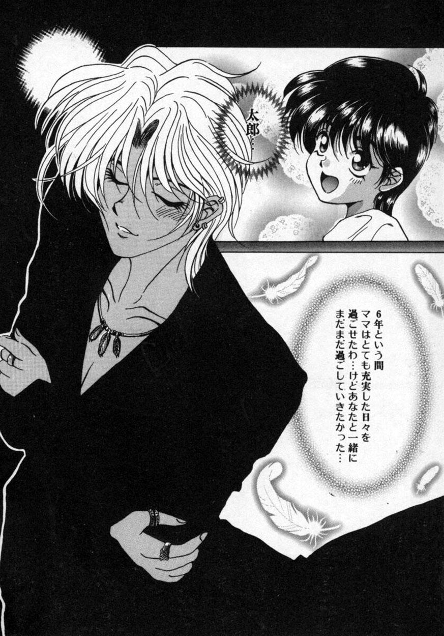 Hana no Kage   Shadow of Splendor 144