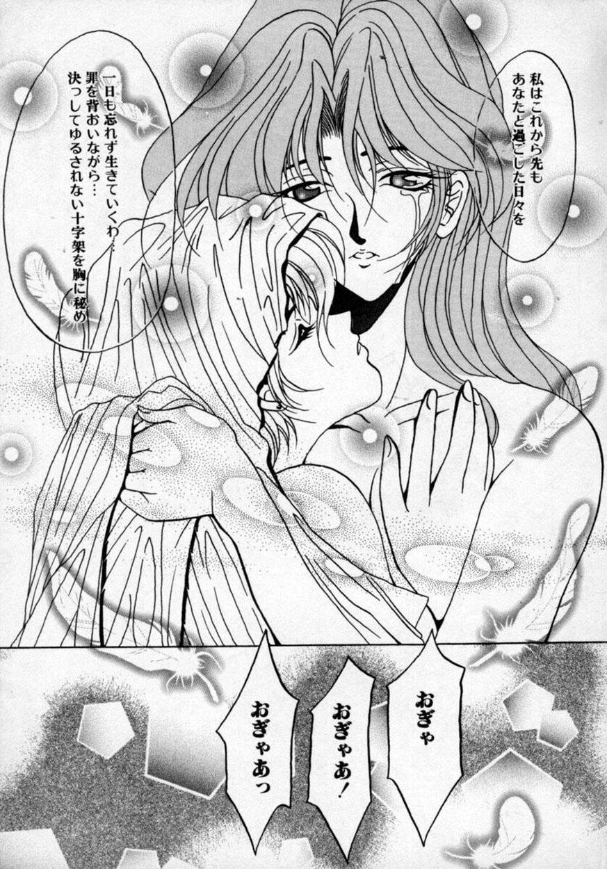 Hana no Kage   Shadow of Splendor 145