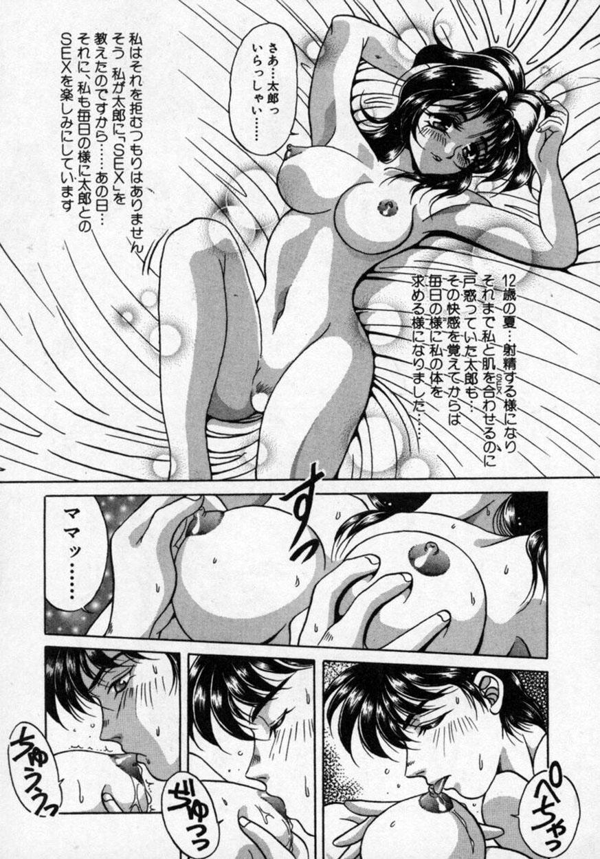 Hana no Kage   Shadow of Splendor 25