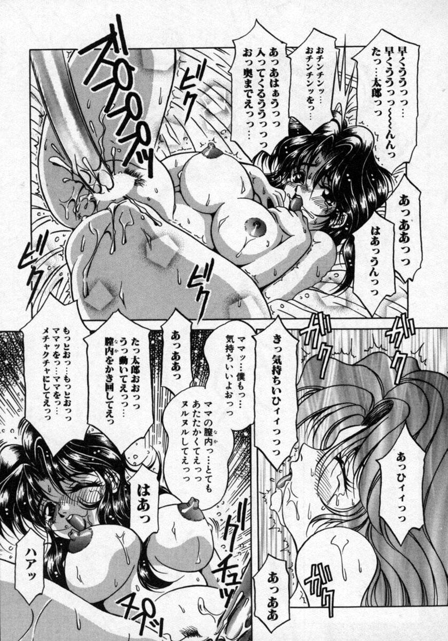 Hana no Kage   Shadow of Splendor 47