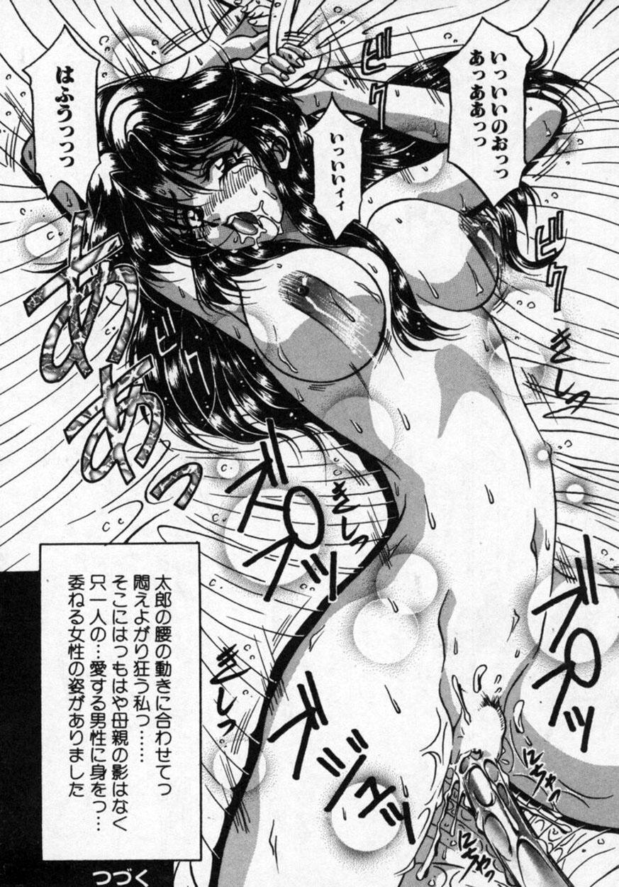 Hana no Kage   Shadow of Splendor 48