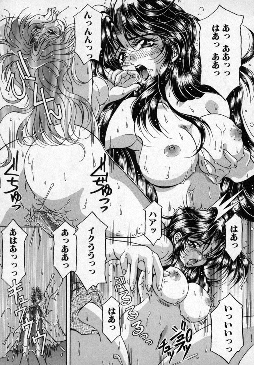 Hana no Kage   Shadow of Splendor 51