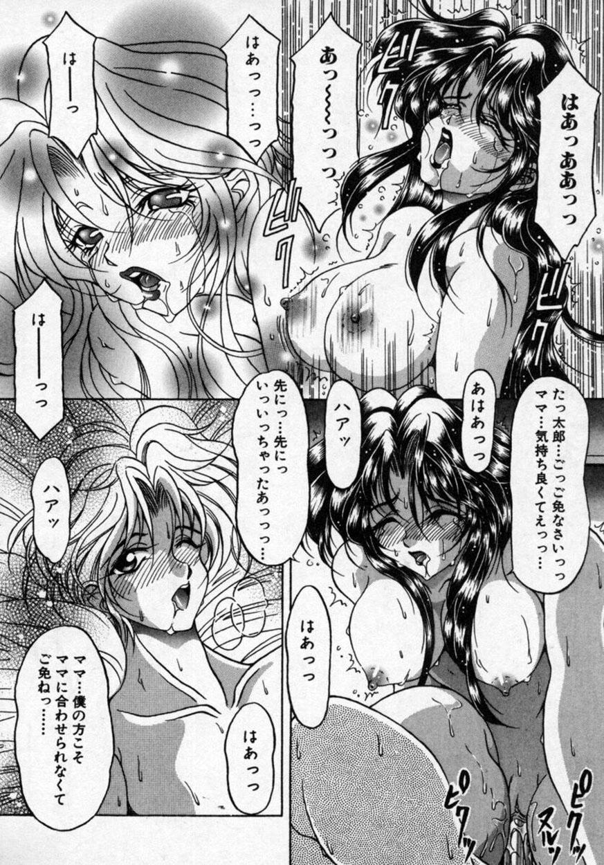 Hana no Kage   Shadow of Splendor 52