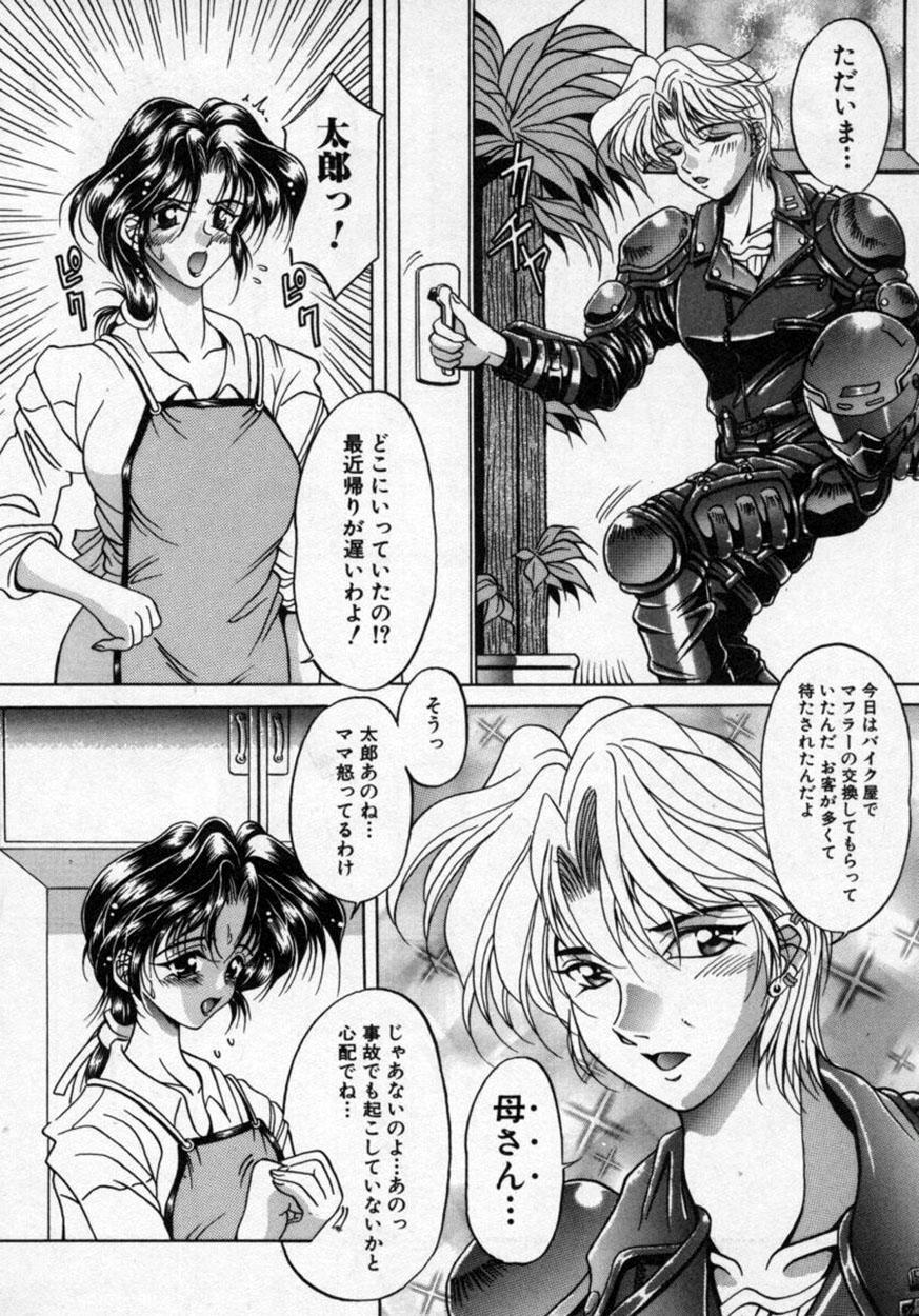 Hana no Kage   Shadow of Splendor 70